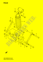 BIELLETTE DE SUSPENSION ARRIERE SUSPENSIONS/FREINAGE/ROUES 1300 suzuki-moto B-KING 2009 DP045765